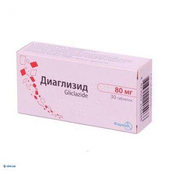 Диаглизид таблетки 80мг №30