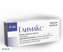 Препарат: Глимакс таблетки 4мг №60