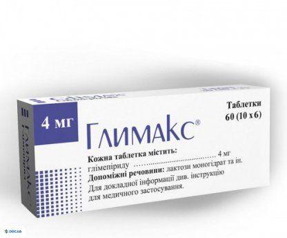 Глимакс таблетки 4мг №60