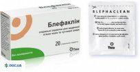Препарат: Блефаклин стерильные салфетки для ежедневной гигиены №20