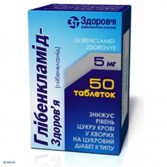 Глибенкламид-Здоровье таблетки 5 мг №50