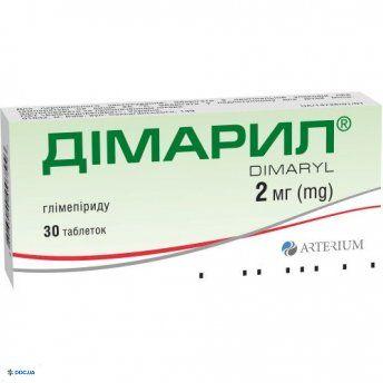 Димарил табл. 2 мг № 30