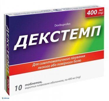 Декстемп таблетки 400мг №10