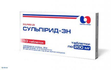Сульпирид-зн  таблетки 200 мг блистер, №10