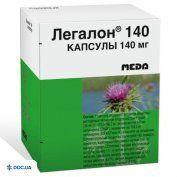 Препарат: Легалон капсулы 140 мг №60