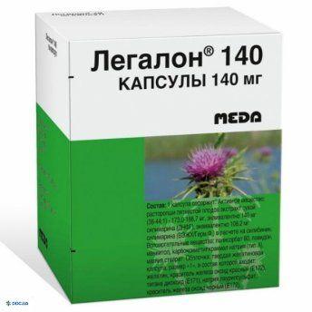 Легалон капсулы 140 мг №60