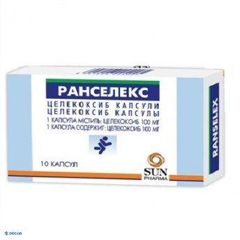 Ранселекс капсулы 100 мг №10