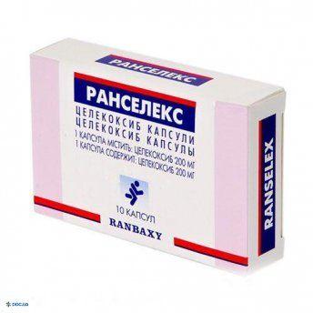 Ранселекс капсулы 200 мг №10