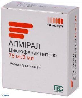 Алмирал раствор 75 мг/3 мл ампула 3 мл №10