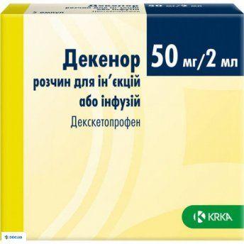 Декенор раствор 50 мг/2 мл ампула 2мл №5