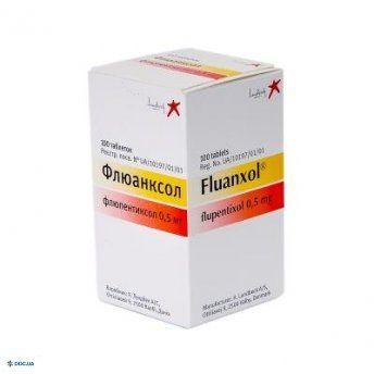 Флюанксол таблетки 0,5 мг, №100