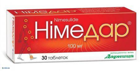 Нимедар таблетки 100 мг №30