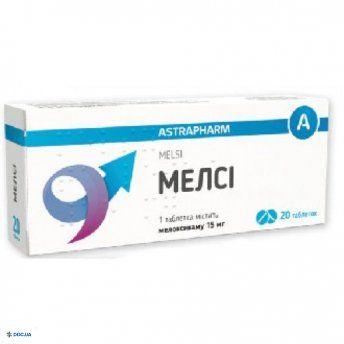 Мелси таблетки 15 мг №20