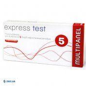 Препарат: Экспресс-тест express test наркотики (Мультипанель на 5 полосок)
