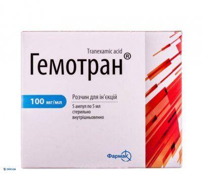Гемотран 100 мг/мл ампула 5 мл №5