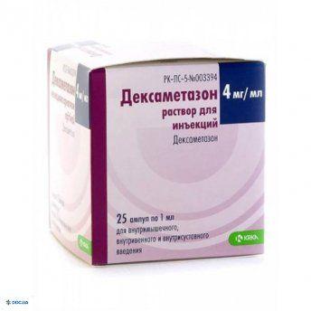 Дексаметазон ампулы для инъекций 4 мг №25
