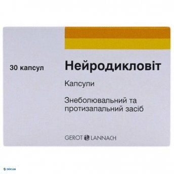 Нейродикловит капсулы №30