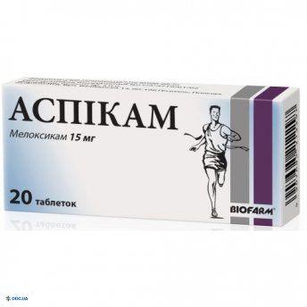Аспикам таблетки 15 мг №20