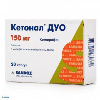 Кетонал Дуо капсулы 150 мг №20