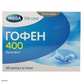Гофен 400 мг капсулы №60