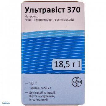 Ультравист 370 р-р д/ин и инфуз 50 мл, №10