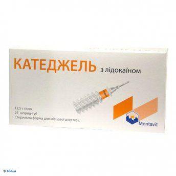 Катеджель с лидокаином гель шприц-туба 12,5 г, №25