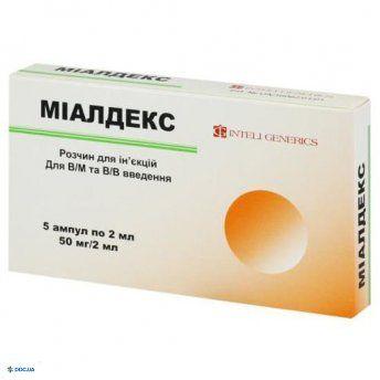 Миалдекс раствор 25 мг/мл ампула 2 мл №5