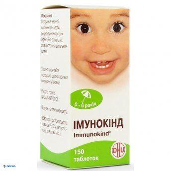 Имунокинд таблетки, флакон 150