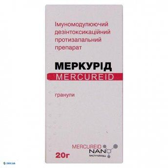 Меркурид гранулы 20г контейнер