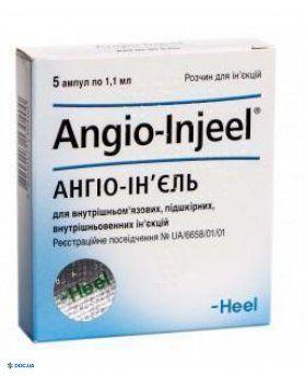 Ангио-инъель раствор д/ин. ампулы 1.1мл №5