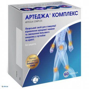 Артеджа Комплекс капсулы №60
