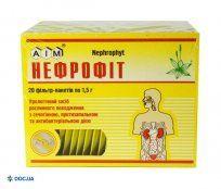 Препарат: Нефрофит  сбор фильтр-пакет 1,5 г, №20