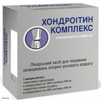 Хондроитин комплекс капсулы №60 Фитофарм