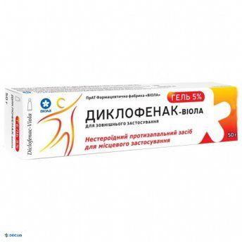 Диклофенак-Виола гель 5 % 50 г
