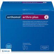 Препарат: Orthomol Arthro Pluse гран.  (здоровье костей и суставов)