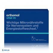 Препарат: Orthomol Vital M питьевой (для мужчин) 30 дней