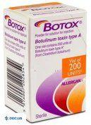 Препарат: Ботокс порошок для инъекций 200 ЕД-Аллерган флакон №1