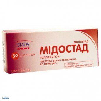 Мидостад таблетки 150 мг №30