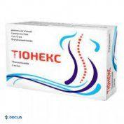 Препарат: Тионекс раствор 2 мг/мл ампула 2 мл №6