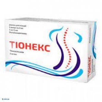 Тионекс раствор 2 мг/мл ампула 2 мл №6
