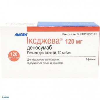Иксджева раствор для инъекций 70 мг/мл флакон 1,7 мл №1