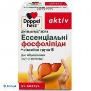 Препарат: Доппельгерц Актив, Эссенциальные фосфолипиды+витамины, группы В, Капсулы, №50