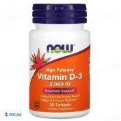 Препарат: Now Витамин D-3 (Нау Витамин Д-3) 2000 МО капс. №30