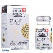 Препарат: Витамины в капсулах Swiss Energy Calcivit №30