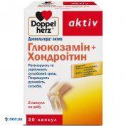 Препарат: Доппельгерц Актив, глюкозамин+хондроитин,  Капсулы, №30