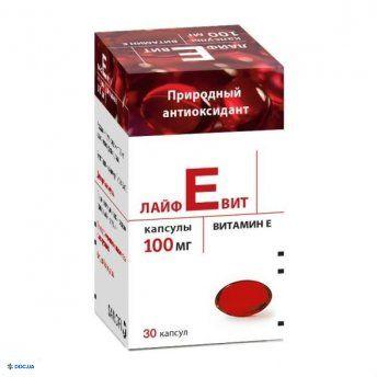 Витамин Е-Санофи капсулы мягкие 100 мг, №30