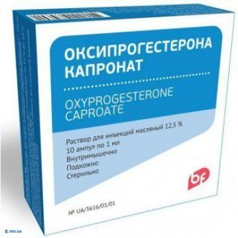 Оксипрогестерона капронат апмулы 12,5%   1 мл №10