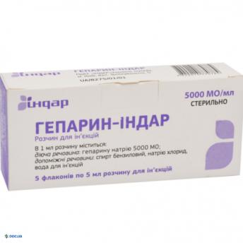 Гепарин-Индар раствор для инъекций 5000 МЕ/мл флакон 5 мл №5
