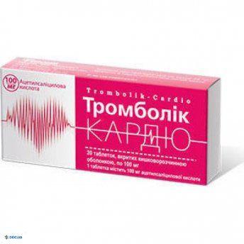 Тромболик-Кардио таблетки 100 мг №20