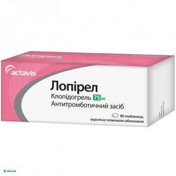 Лопирел таблетки 75 мг №90